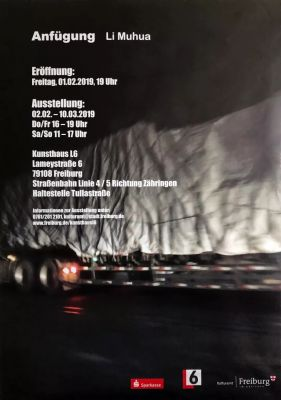 LI MUHUA - ANFüGUNG (solo) @ARTLINKART, exhibition poster