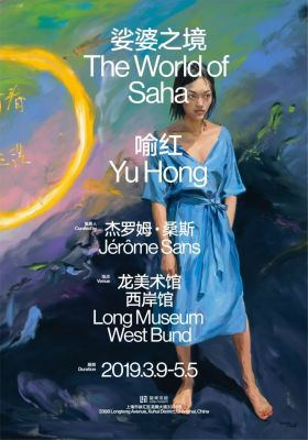 THE WORLD OF SAHA - YU HONG (solo) @ARTLINKART, exhibition poster