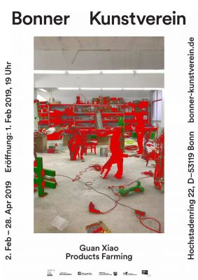 GUAN XIAO - PRODUCTS FARMING (solo) @ARTLINKART, exhibition poster