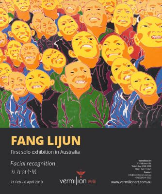 FANG LIJUN - FACIAL RECOGNITION (solo) @ARTLINKART, exhibition poster