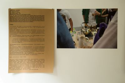 KOKI TANAKA - PRECARIOUS TASKS (solo) @ARTLINKART, exhibition poster
