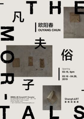 OUYANG CHUN - THE MORTALS (solo) @ARTLINKART, exhibition poster