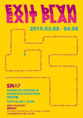 EXIT PLAN (group) @ARTLINKART, exhibition poster
