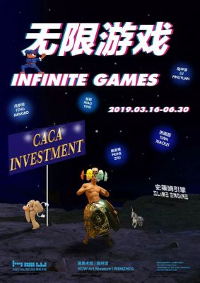 INFINITE GAMES (group) @ARTLINKART, exhibition poster