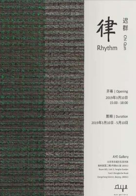 RHYTHM - CHI QUN (solo) @ARTLINKART, exhibition poster