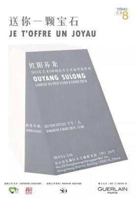 OUYANG SULONG - JE T'OFFRE UN JOYAU (solo) @ARTLINKART, exhibition poster