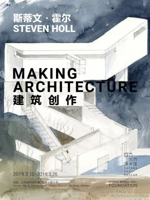 STEVEN HOLL - MAKING ARCHITECTURE (solo) @ARTLINKART, exhibition poster