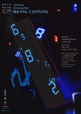 TATSUO MIYAJIMA - BEING COMING (solo) @ARTLINKART, exhibition poster