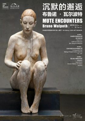 BRUNO WALPOTH - NUTE ENCOUNTER (solo) @ARTLINKART, exhibition poster