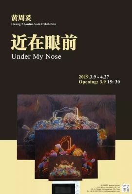 HUANG ZHOUTUO - UNDER MY NOSE (solo) @ARTLINKART, exhibition poster
