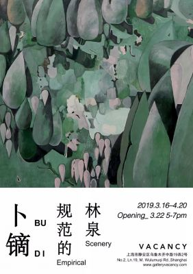 BU DI - EMPIRICAL SCENERY (solo) @ARTLINKART, exhibition poster