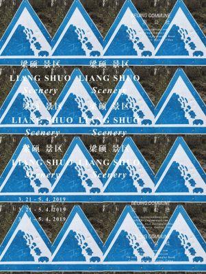 LIANG SHUO - SCENERY (solo) @ARTLINKART, exhibition poster