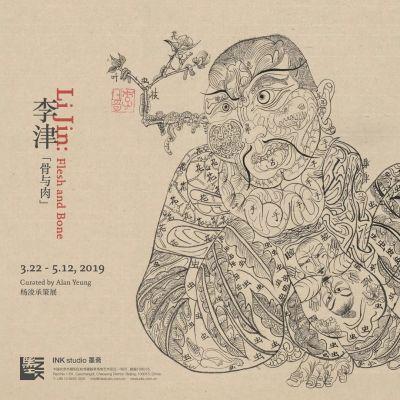 LI JIN - FLESH AND BONE (solo) @ARTLINKART, exhibition poster