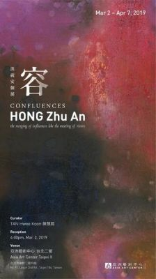 CONFLUENCES - HONG ZHUAN (solo) @ARTLINKART, exhibition poster
