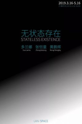 """STATELESS EXISTENCE (group) @ARTLINKART, exhibition poster"