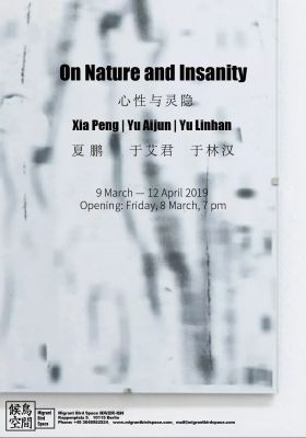 ON NATURE AND INSANITY (group) @ARTLINKART, exhibition poster