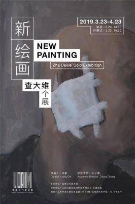NEW PAINTING - ZHA DAWEI SOLO EXHIBITION (solo) @ARTLINKART, exhibition poster