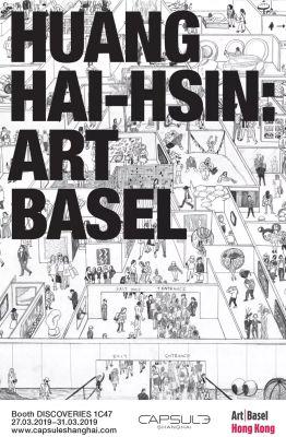 CAPSULE SHANGHAI@ART BASEL HONG KONG 2019 - HUANG HAI-HSIN'S SOLO PROJECT 'ART BASEL' (DISCOVERIES) (art fair) @ARTLINKART, exhibition poster