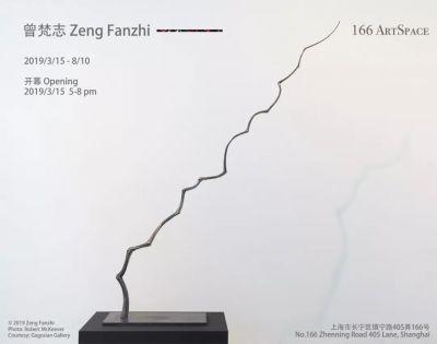 ZENG FANZHI —— (solo) @ARTLINKART, exhibition poster