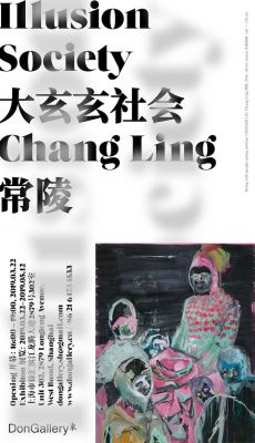 ILLUSION SOCIETY - CHANG LING (solo) @ARTLINKART, exhibition poster