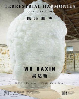 TERRESTRIAL HARMONIES - WU DAXIN SOLO EXHIBITION (solo) @ARTLINKART, exhibition poster