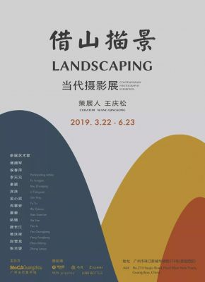 LANDSCAPING (group) @ARTLINKART, exhibition poster
