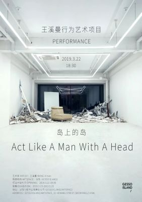 WANG XIMAN - ACT LIKE A MAN WITH A HEAD (solo) @ARTLINKART, exhibition poster