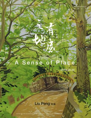 A SENSE OF PLACE - LIU PENG (solo) @ARTLINKART, exhibition poster