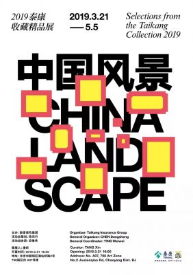 CHINA LANDSCAPE - SELECTIONS FROM THE TAIKANG COLLECTION 2019 (group) @ARTLINKART, exhibition poster