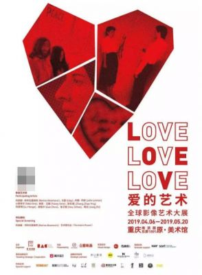 LOVELOVELOVE (group) @ARTLINKART, exhibition poster