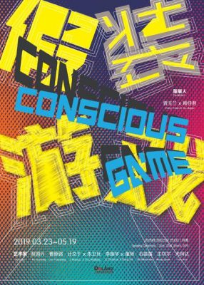 CONSCIOUS GAME (group) @ARTLINKART, exhibition poster