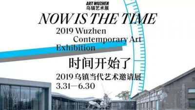 NOW IS THE TIME - 2019 WUZHEN CONTEMPORARY ART EXHIBITION (group) @ARTLINKART, exhibition poster