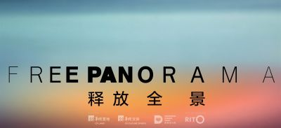 FREE PANORAMA - 2019 SHENZHEN NEW MEDIA ART FESTIVAL (group) @ARTLINKART, exhibition poster