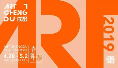 WHITESTONE GALLERY@2019 ART CHENGDU(GALLERIES) (art fair) @ARTLINKART, exhibition poster