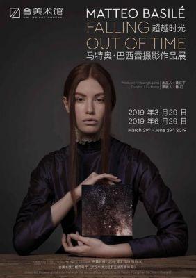 超越时光——马特奥·巴西雷摄影作品展 (个展) @ARTLINKART展览海报