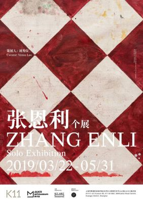 ZHANG ENLI'S SOLO EXHIBITION (solo) @ARTLINKART, exhibition poster