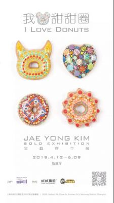 JAE YONGKIM SOLO EXHIBITION - I LOVE DONUTS (solo) @ARTLINKART, exhibition poster