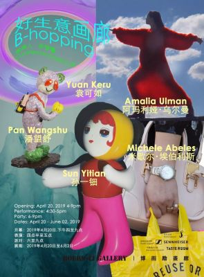 B-HOPPING (group) @ARTLINKART, exhibition poster