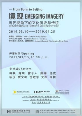FROM BONN TO BEIJING - EMERGING IMAGERY-CULTURAL HISTORY AND TRADITION IN CONTEMPORARY VIEW (group) @ARTLINKART, exhibition poster