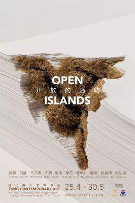 OPEN ISLANDS (group) @ARTLINKART, exhibition poster