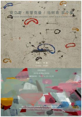ENRIQUE BRINKMANN & MA SHUQING JOINT SOLO EXHIBITIN (group) @ARTLINKART, exhibition poster