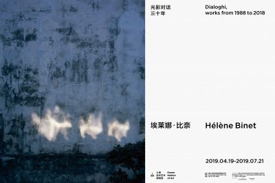 HéLèNE BINET - DIALOGHI, WORKS FROM 1988 TO 2018 (solo) @ARTLINKART, exhibition poster