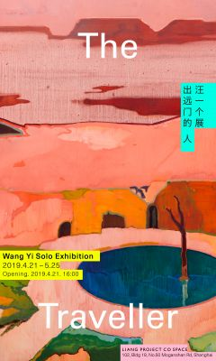 THE TRAVELLER - SOLO EXHIBITION OF  WANG YI (solo) @ARTLINKART, exhibition poster