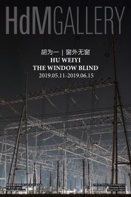 HU WEIYI - THE WINDOW BLIND (solo) @ARTLINKART, exhibition poster