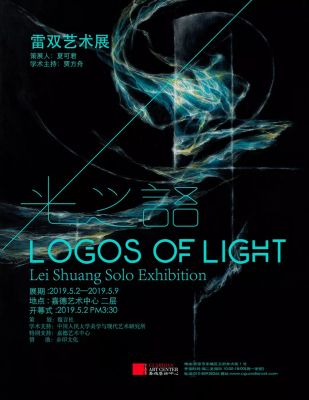 LOGOS OF LIGHT - LEI SHUANG SOLO EXHIBITION (solo) @ARTLINKART, exhibition poster