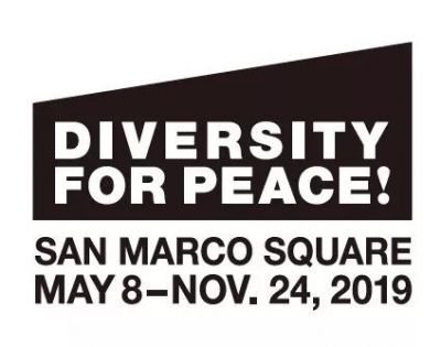 DIVERSITY FOR PEACE (group) @ARTLINKART, exhibition poster