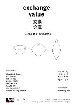 EXCHANGE VALUE (group) @ARTLINKART, exhibition poster