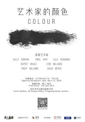COLOUR (group) @ARTLINKART, exhibition poster