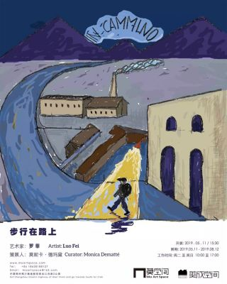 IN CAMMINO - LUO FEI (solo) @ARTLINKART, exhibition poster