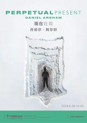 DANIEL ARSHAM - PERPETUAL PRESENT (solo) @ARTLINKART, exhibition poster